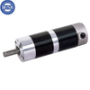 PG56/57ZWN55 Dc Planetary Gear Motor(Brushless Type)